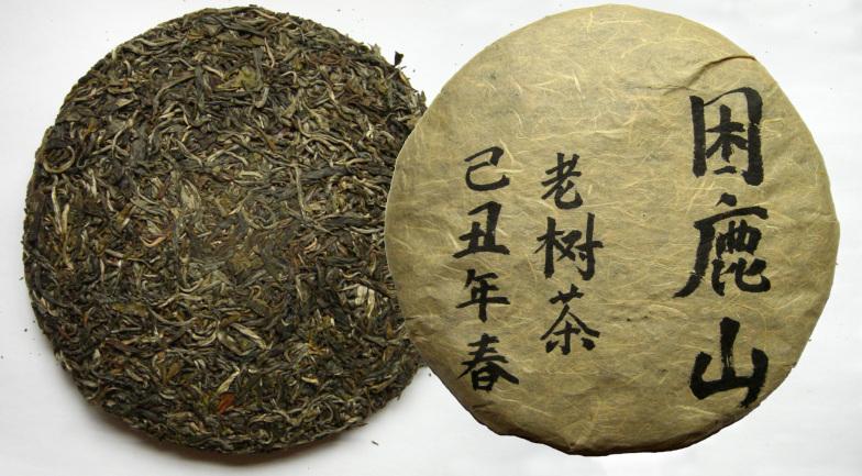 Чай пуэр - что это за напиток, как его заваривать и почему о нем столько говорят? || Чай пуэр виды