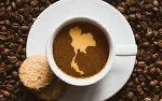 Кофе тайланда лучший сорт