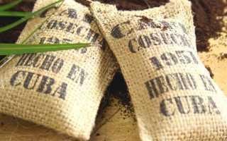 Лучшие сорта кофе кубинского