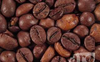 Зерновой кофе лучшие сорта