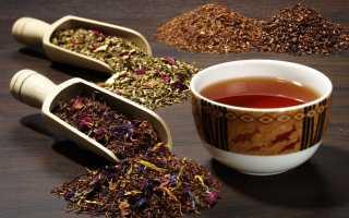 Лучший сорт индийского чая