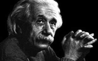 Загадка эйнштейна про 5 домов кто выращивает рыбок