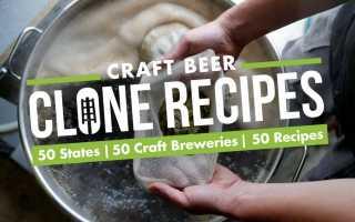 Рецепты лучших сортов пива