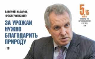 Где выращивают ячмень в россии статистика по регионам