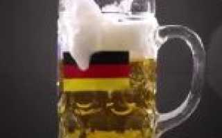 Немецкое пиво лучшие сорта