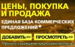 Где больше всего выращивают подсолнечника в россии
