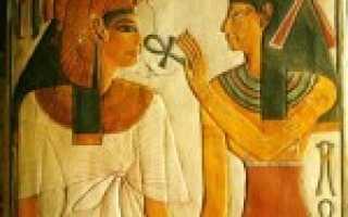 Кто научил египтян выращивать зерно и виноград печь хлеб